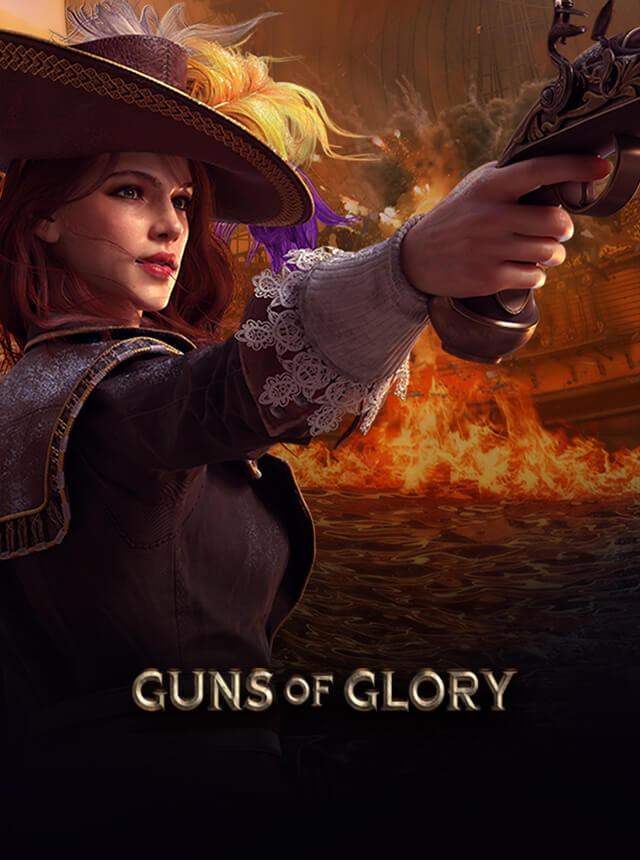 火器時代 (Guns of Glory)